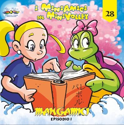 Gennaio 2020- Mangamici ep.1